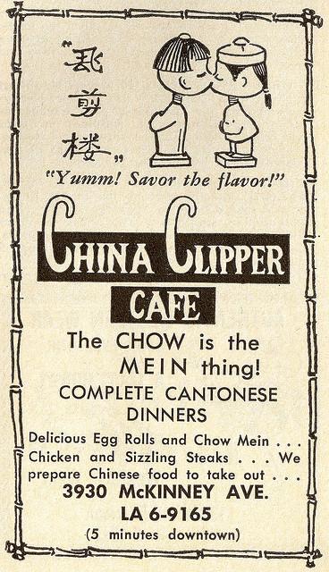china-clipper-cafe.jpg
