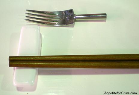 swiss-house-fork2.jpg