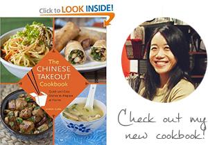 cookbook-profile-graphic.jpg