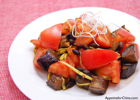 eggplant-cumin-salad.jpg