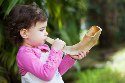 Picture of a real shofar.