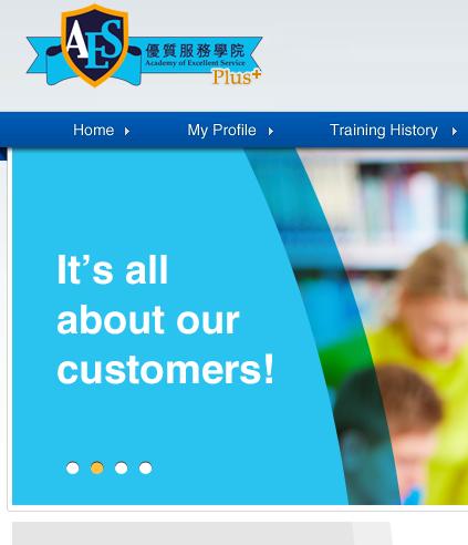 MTR AES Plus Website