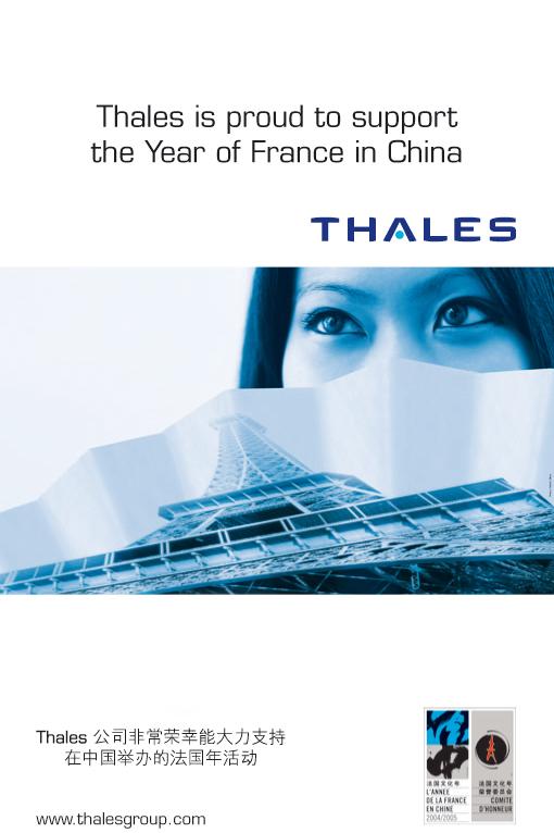 1_THALES_CHINE.jpg