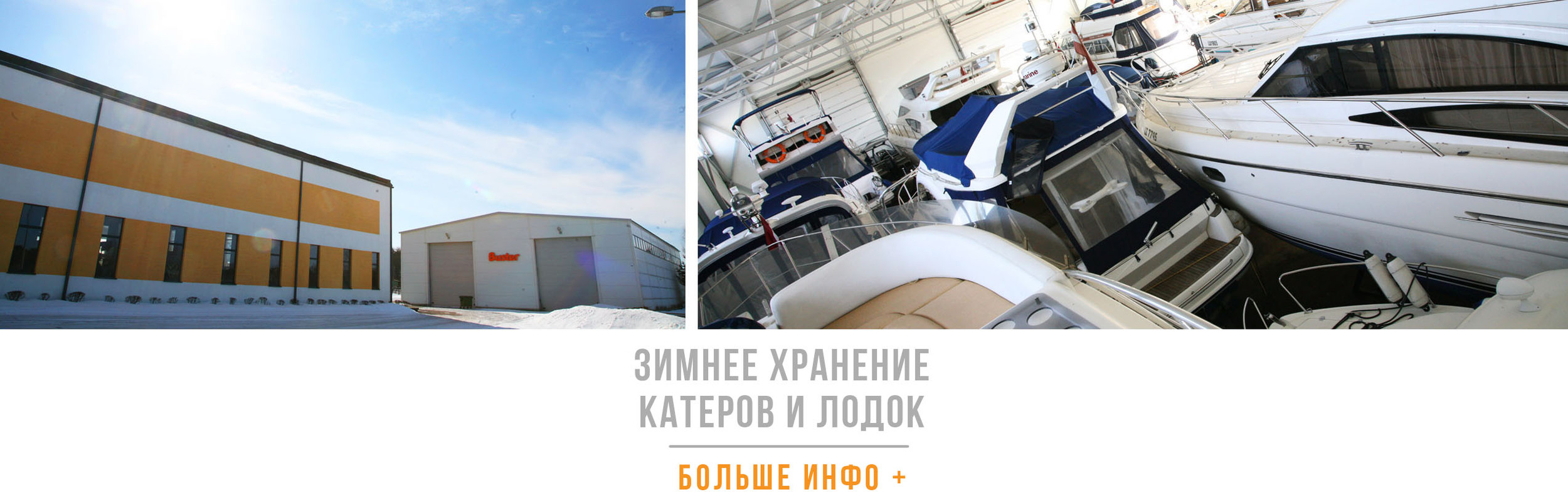 glabasana_ru.jpg