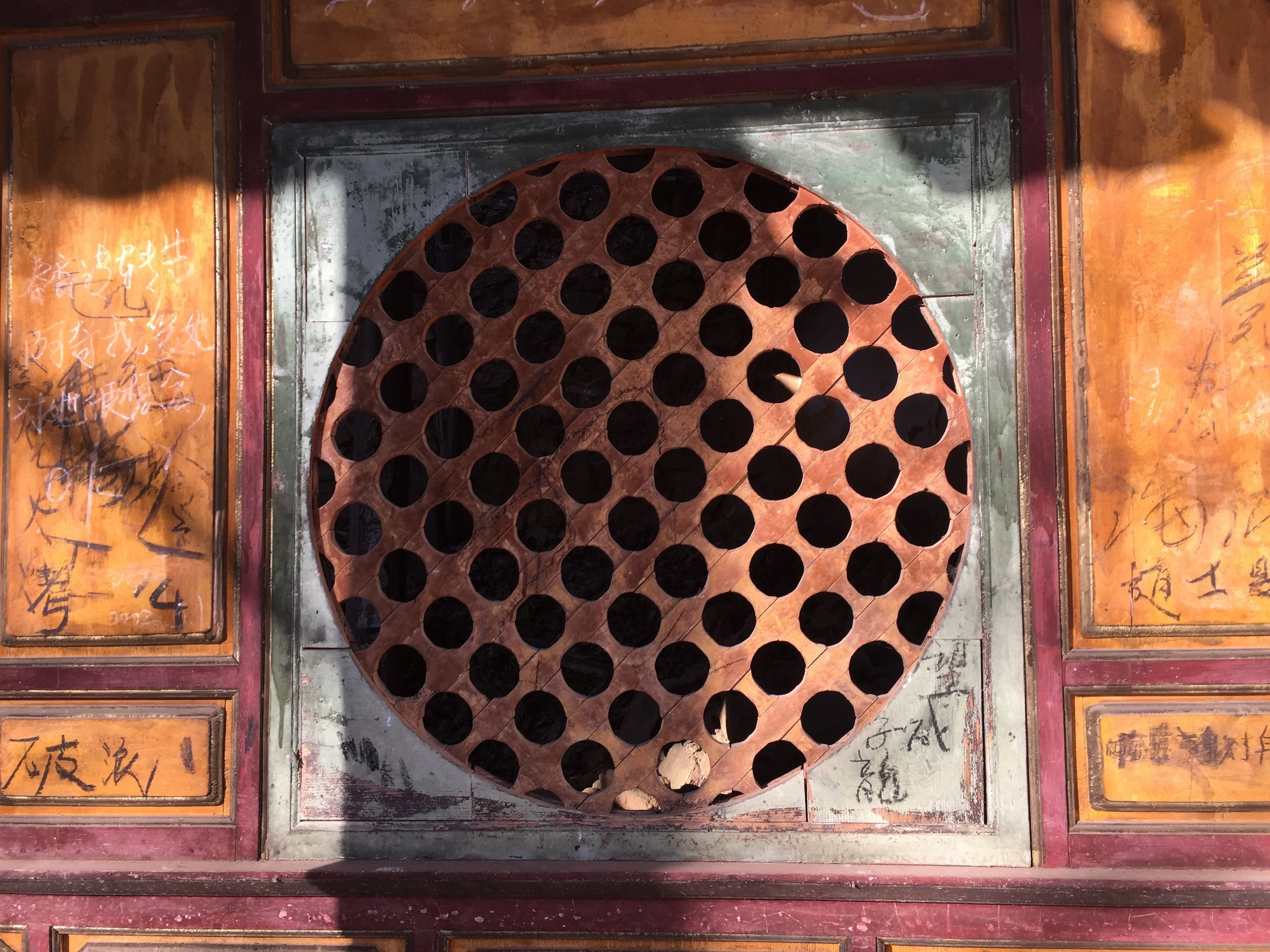 A window screen at one of the Baiyansi temples.