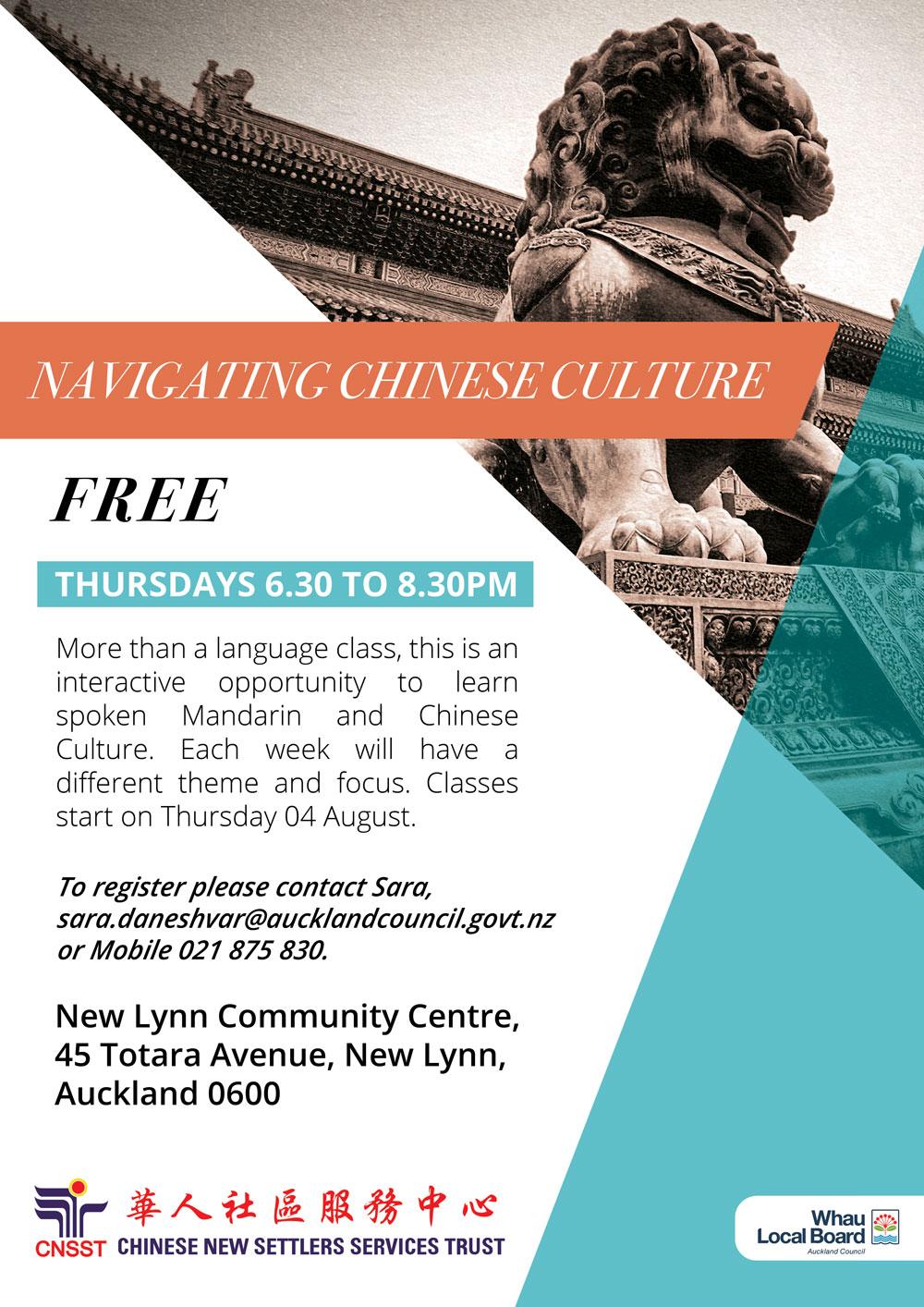 Navigating-Chinese-Culture.jpg
