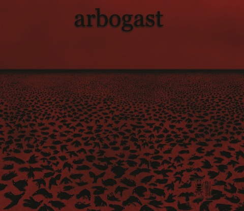 ARBOGAST - the band