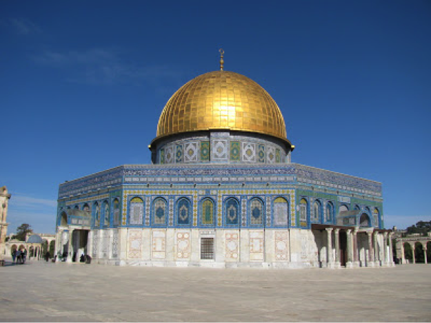 dome of the rock.png