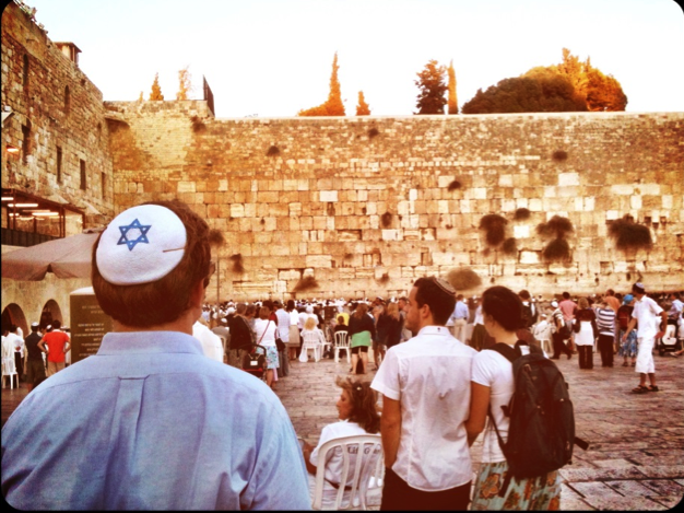 western wall.png