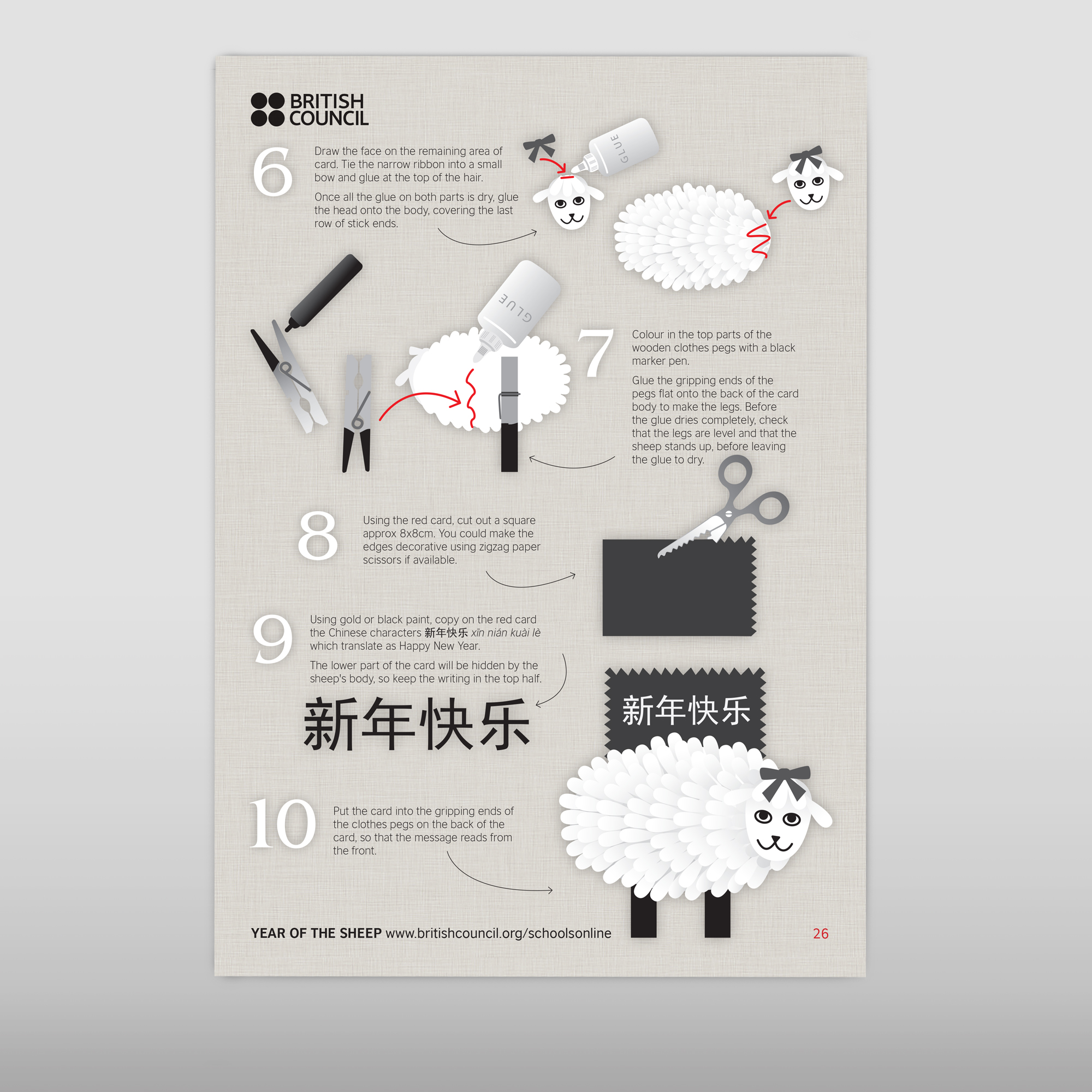 chinese new year lesson plans for teachers.jpg