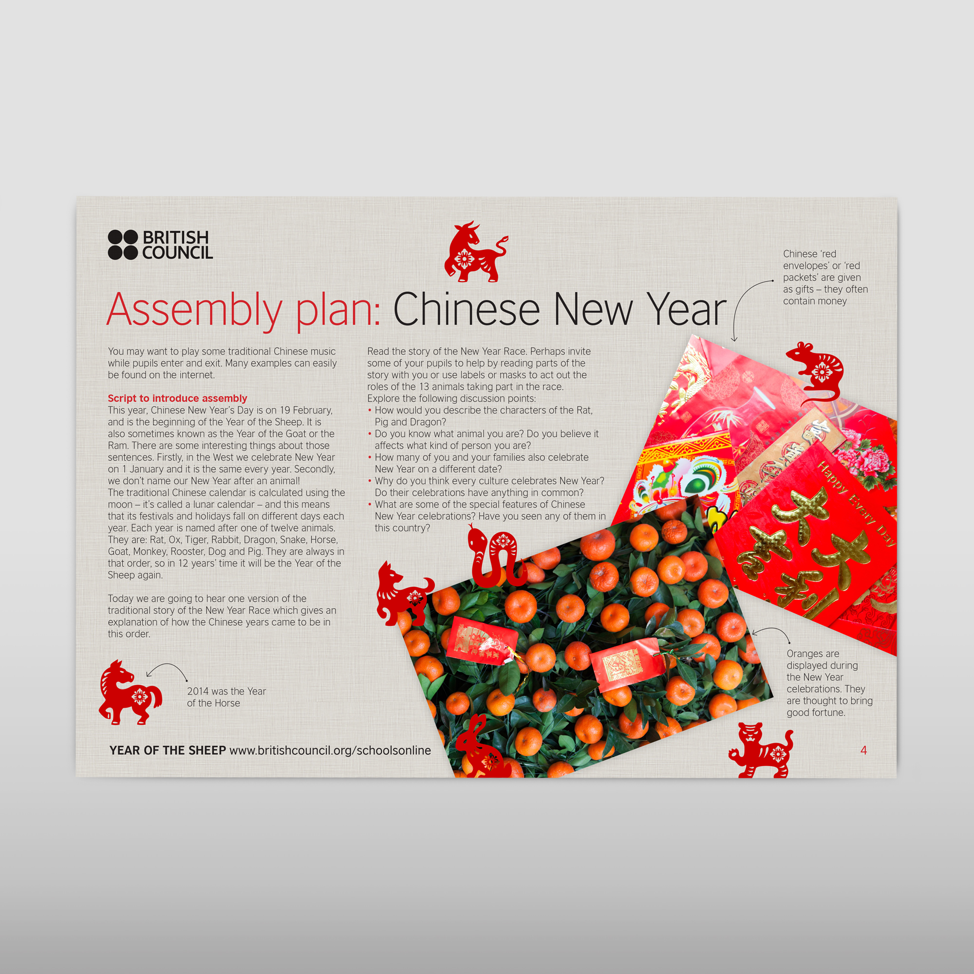 year of the sheep lesson plan.jpg