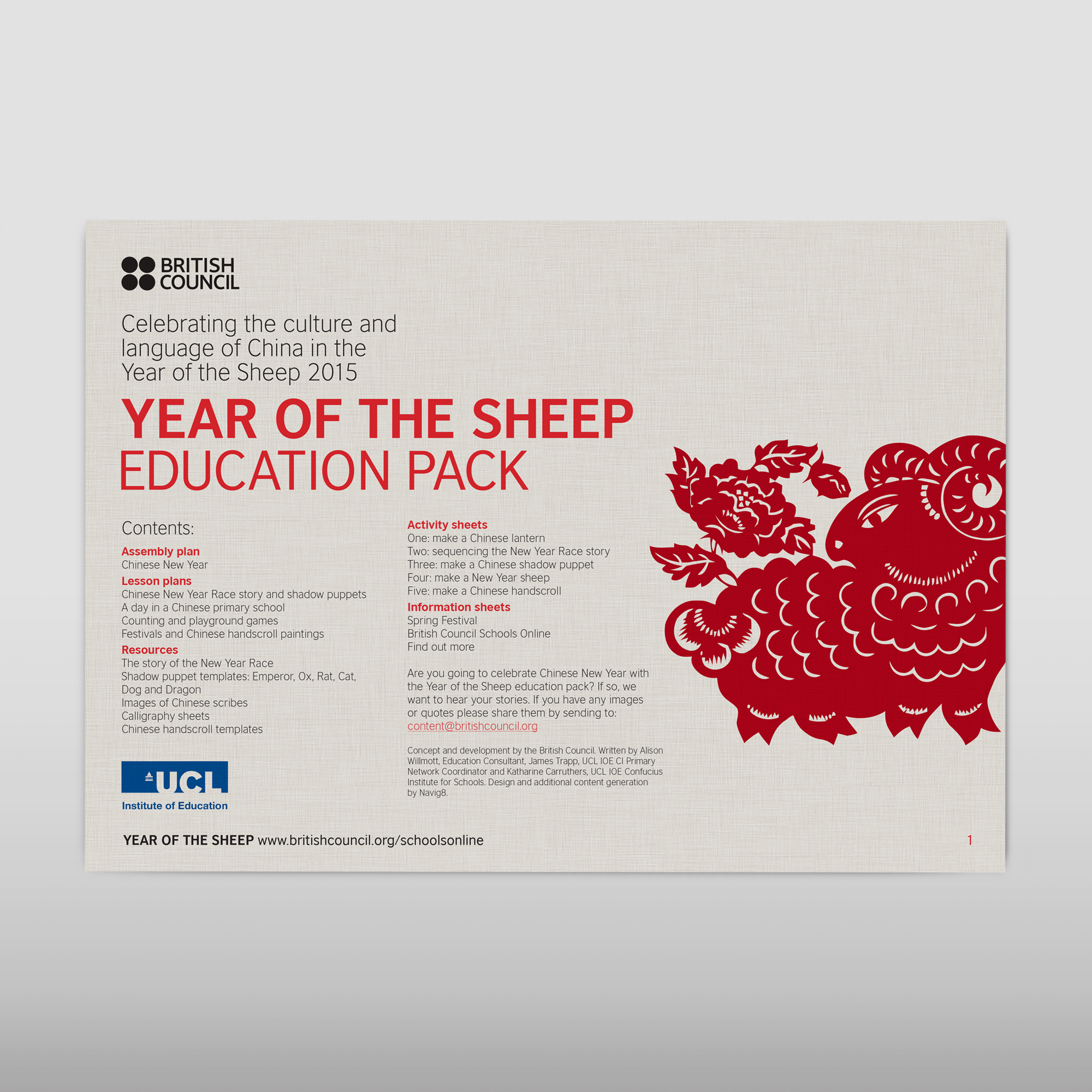 2015 chinese new year lesson plan.jpg