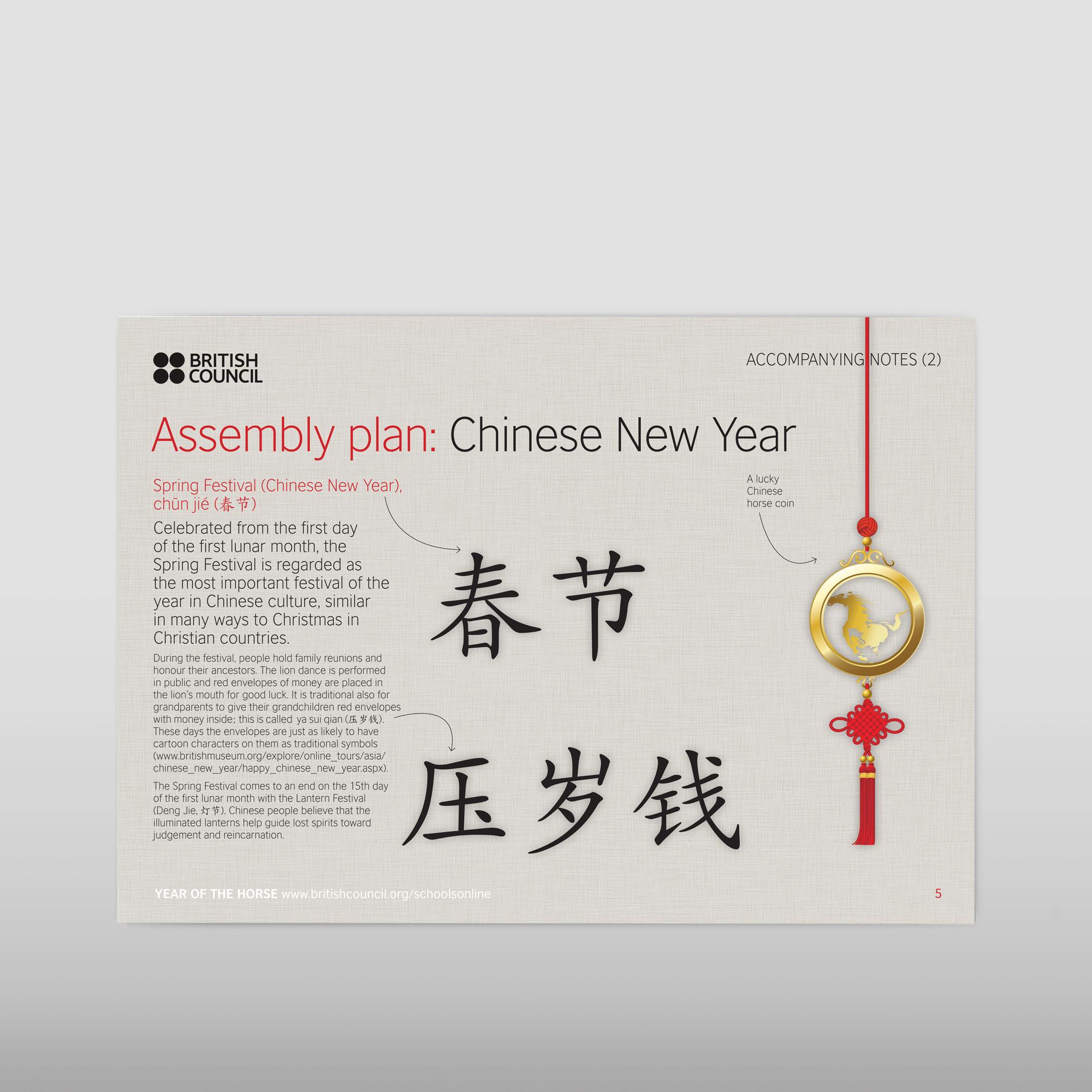 chinese education pack lesson plans for teachers.jpg