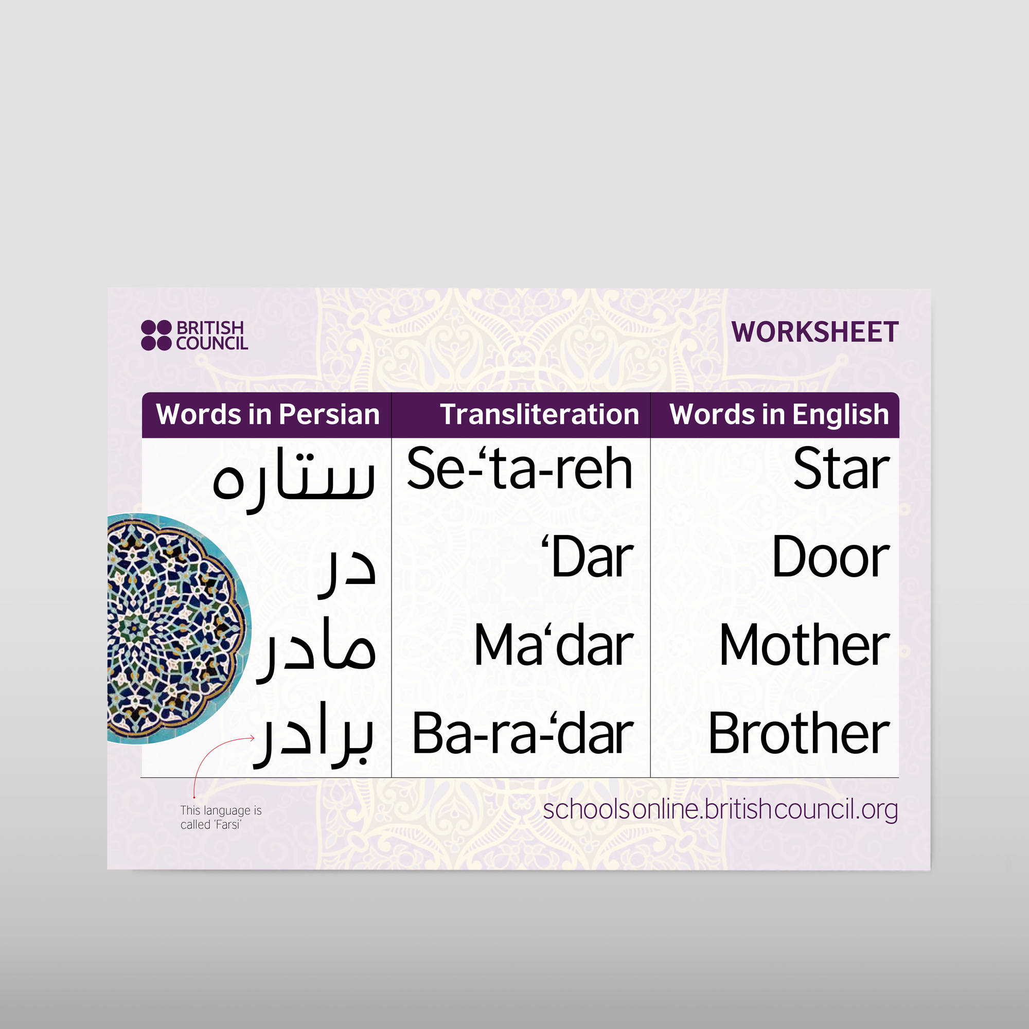 British-council-Persian-pack-inserts_p1.png