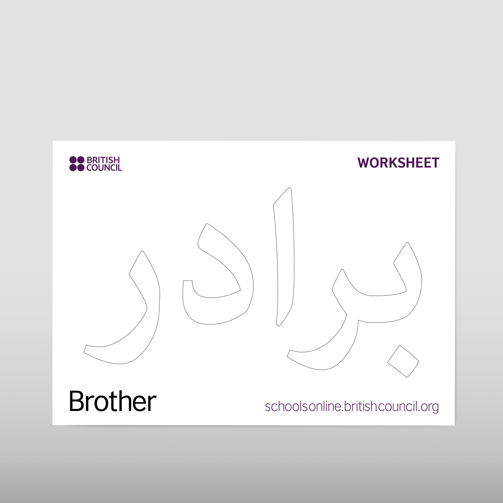 British-council-Persian-pack-inserts_p3.png