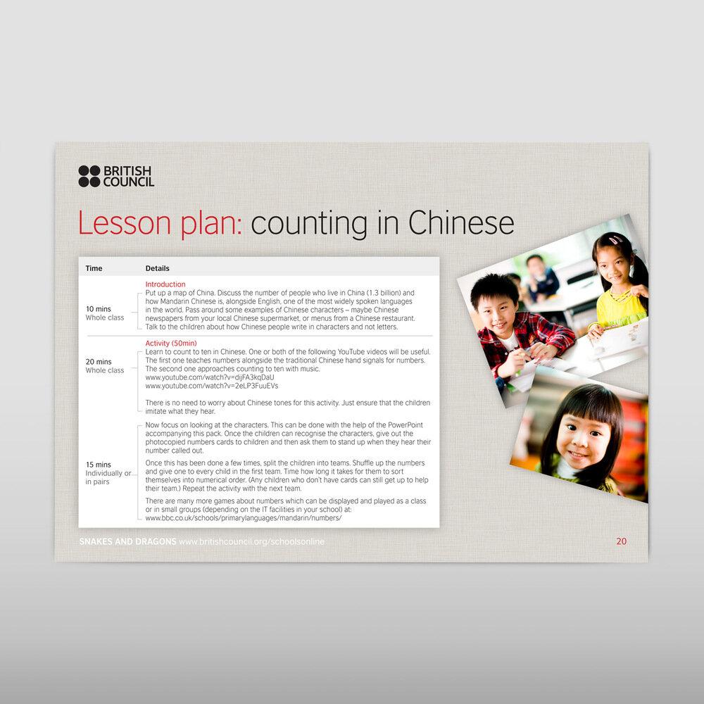 Navig8-Integrated-services-BC-China-pack-Inserts-01.jpg