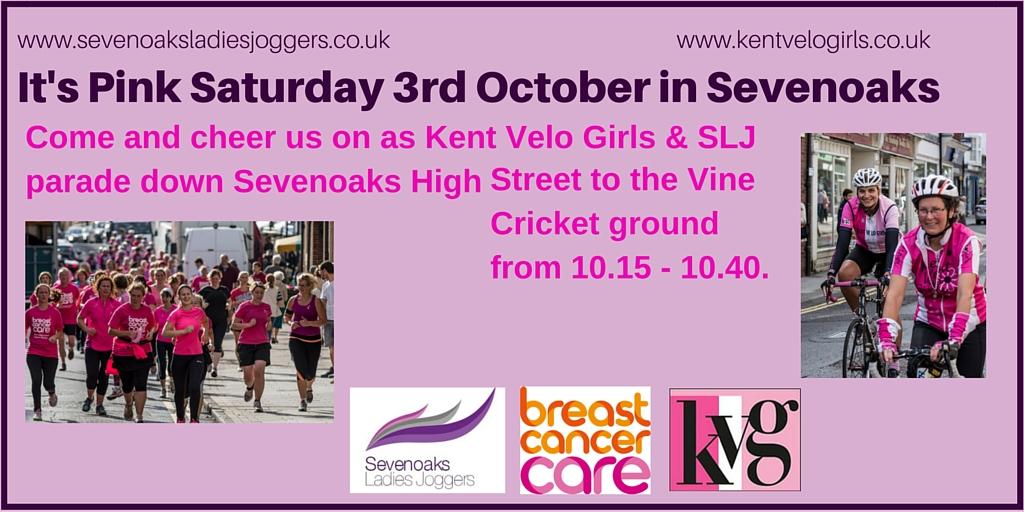 Breast cancer care SLJ-KVG.jpg