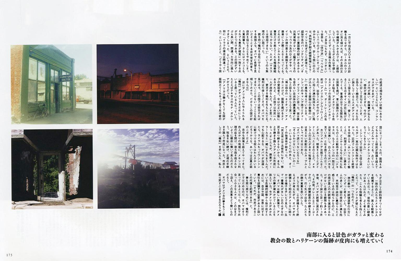 pgs 19-20.jpg