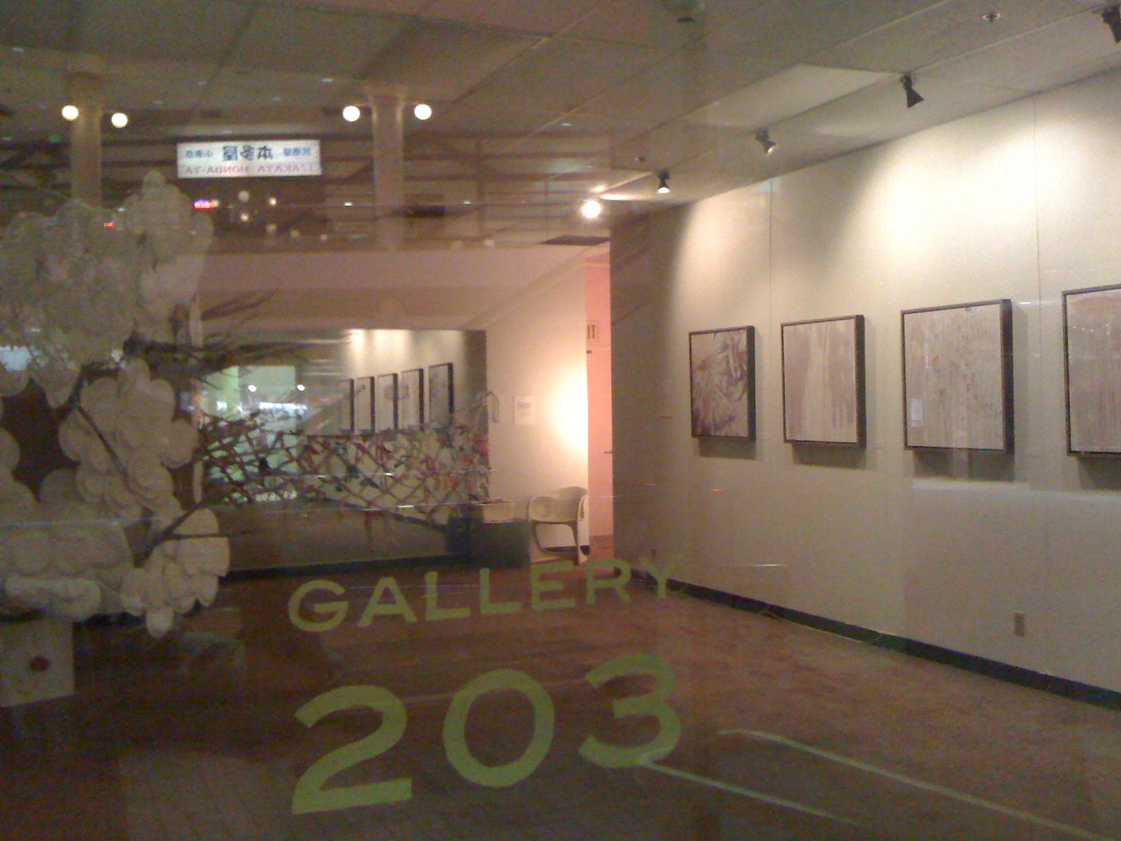 Gallery203_lowres.JPG