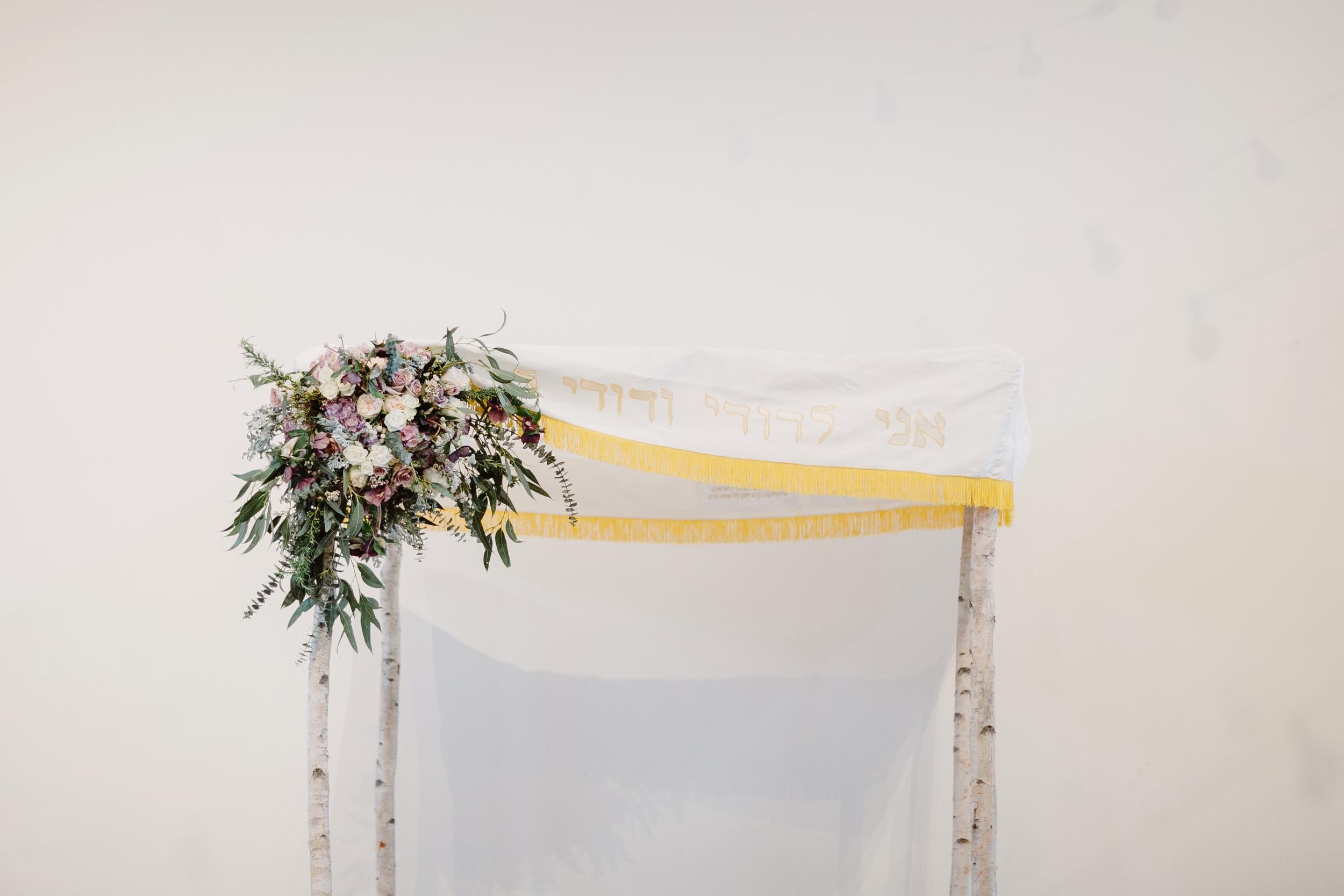 Chuppah // The Cordelle // Nashville Wedding Florist