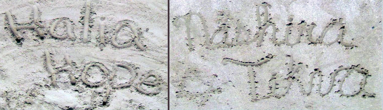 Names in the sand by my friend Jane and her daughter Clare