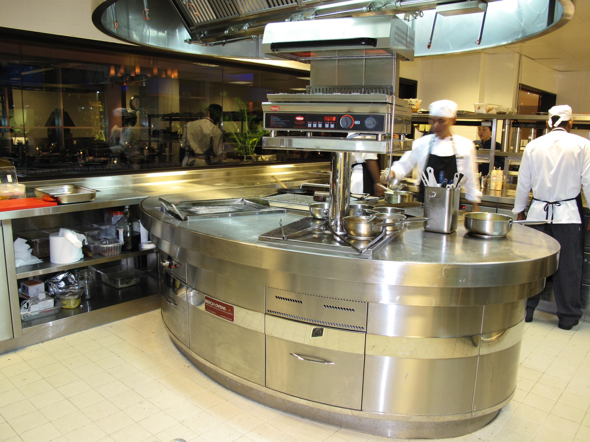 Yas Island Rotana Steakhouse Restaurant.JPG