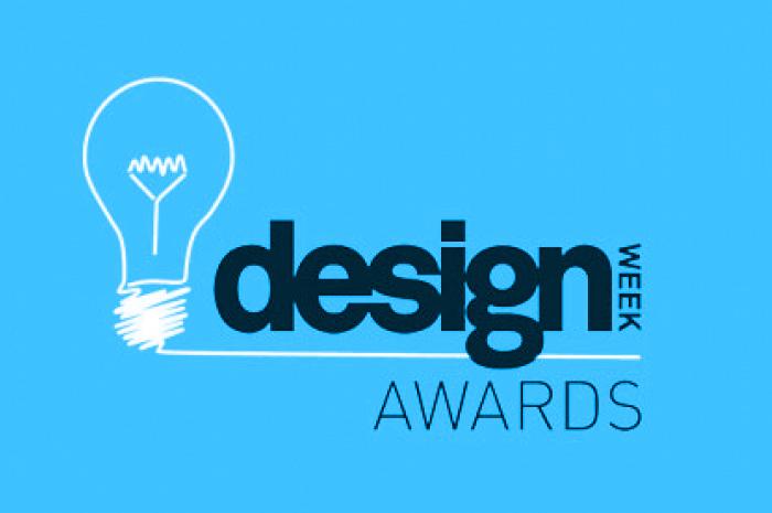 Designweek copy.jpg
