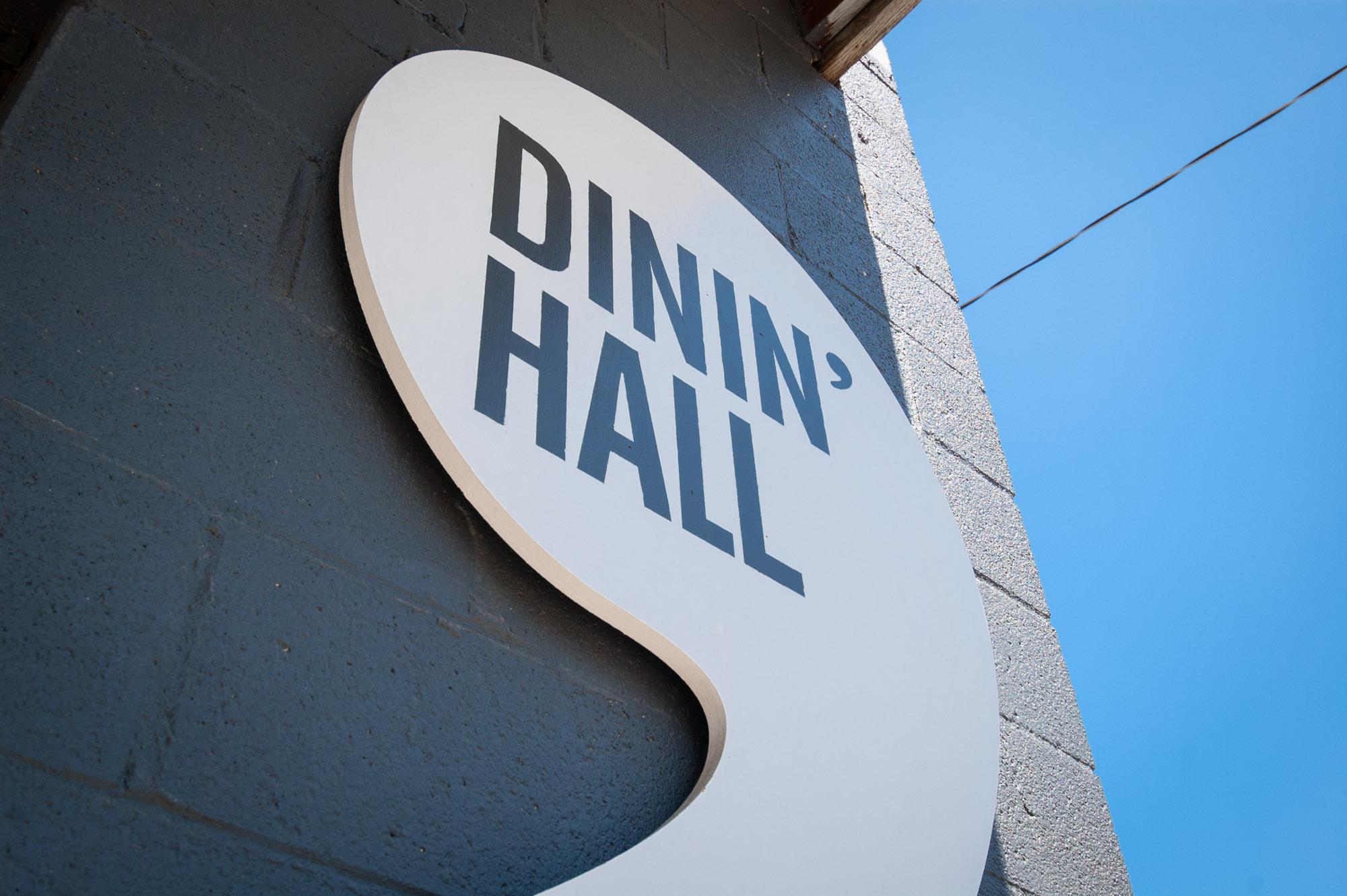 Dinin' Hall