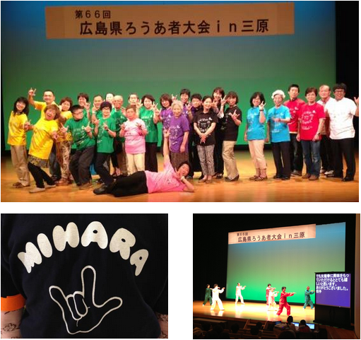 66th Hiroshima Deaf Conferencephoto