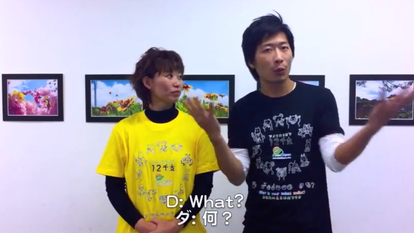 """DeafJapan Minute Signs """"What"""" """"何"""".mov"""