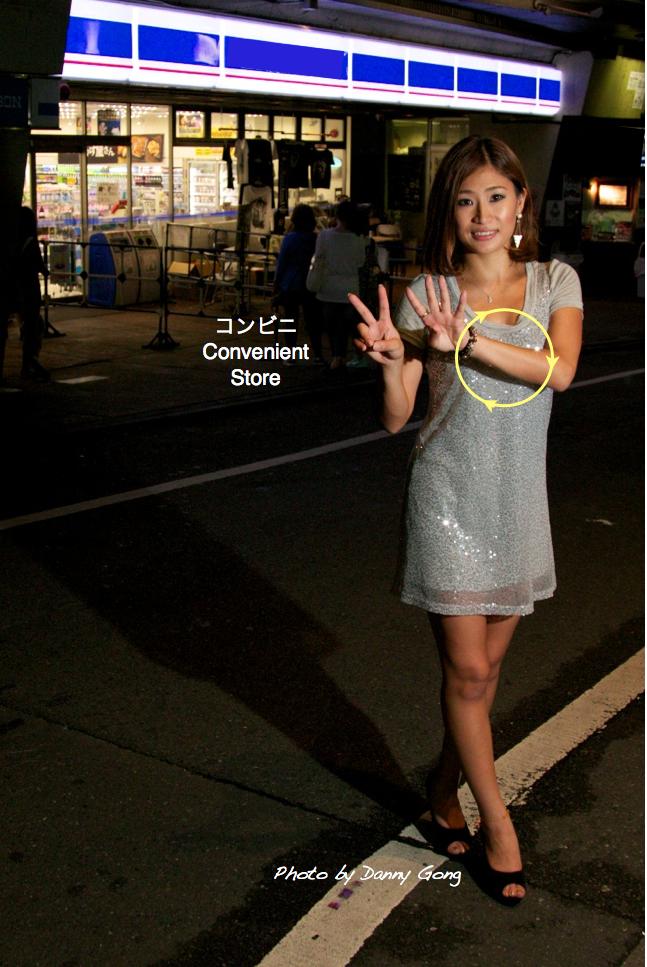 コンビニ Convenient Store DeafJapan