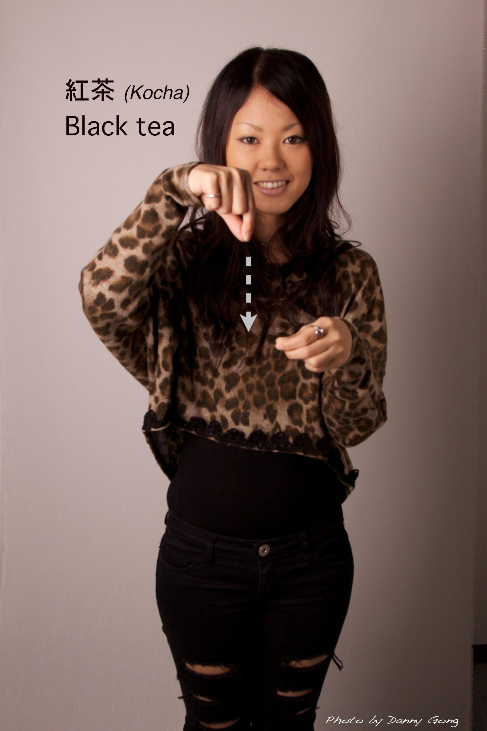 紅茶 (Kocha) Tea