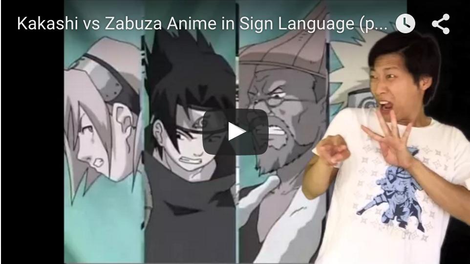 Kakashi vs Zabuza in Sign Language (pt 1) カカシ vs ザブザ 手話でアニメ(パート1)