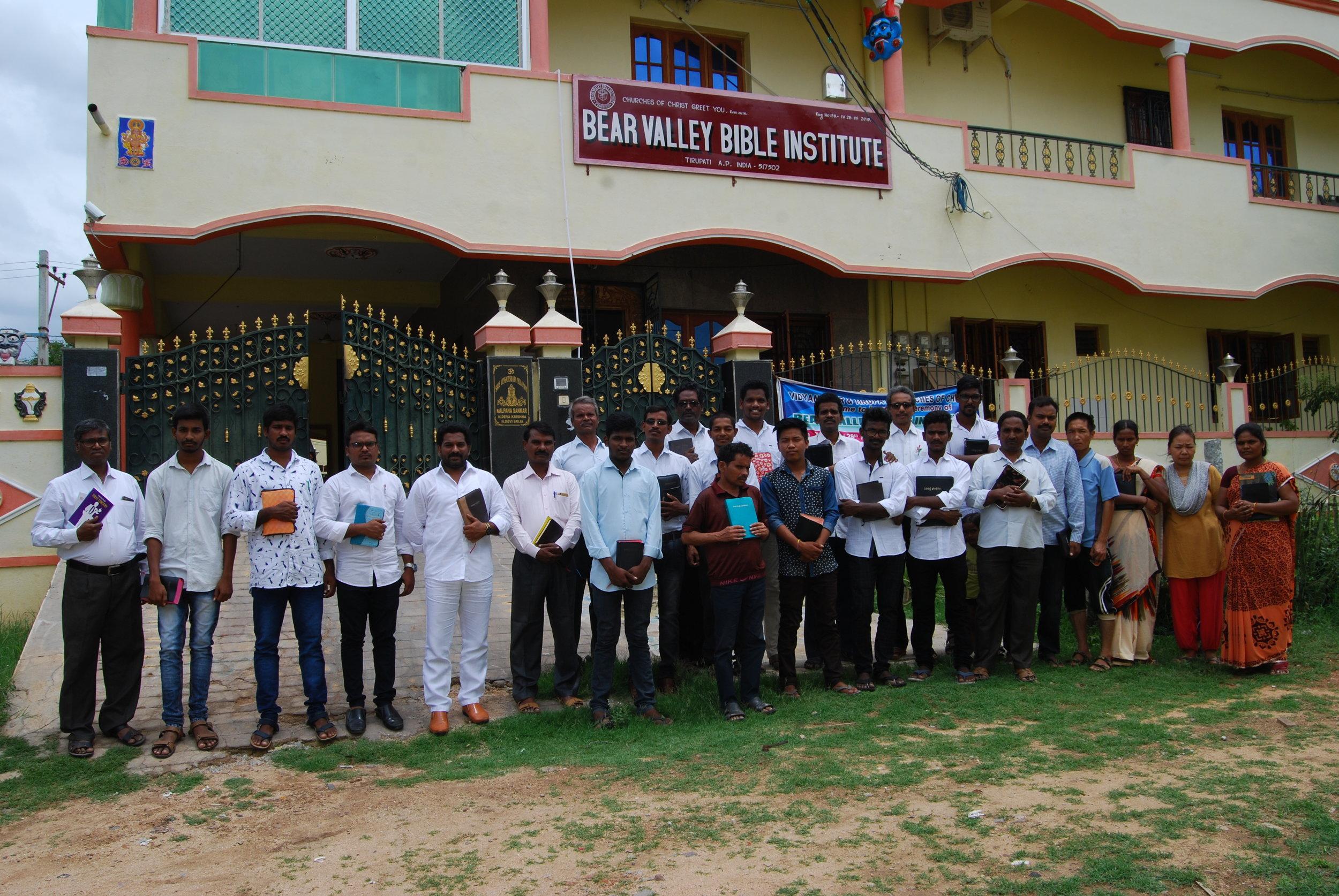 Tirupati 1.jpg