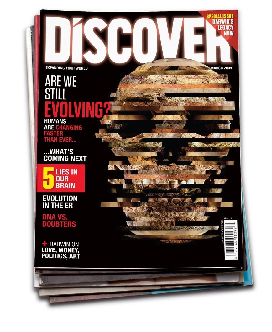 dv_skull_cover.jpg