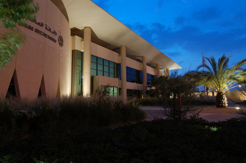 International Energy Forum - Riyadh