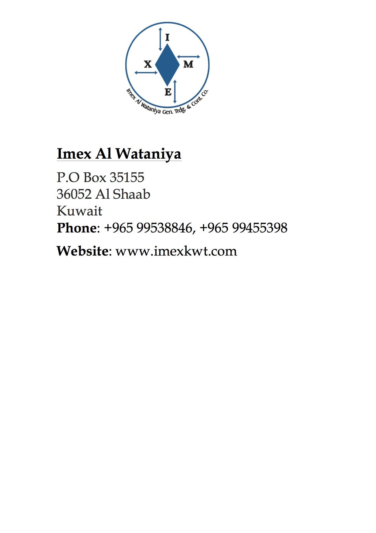 Imex Al Wataniya.jpg