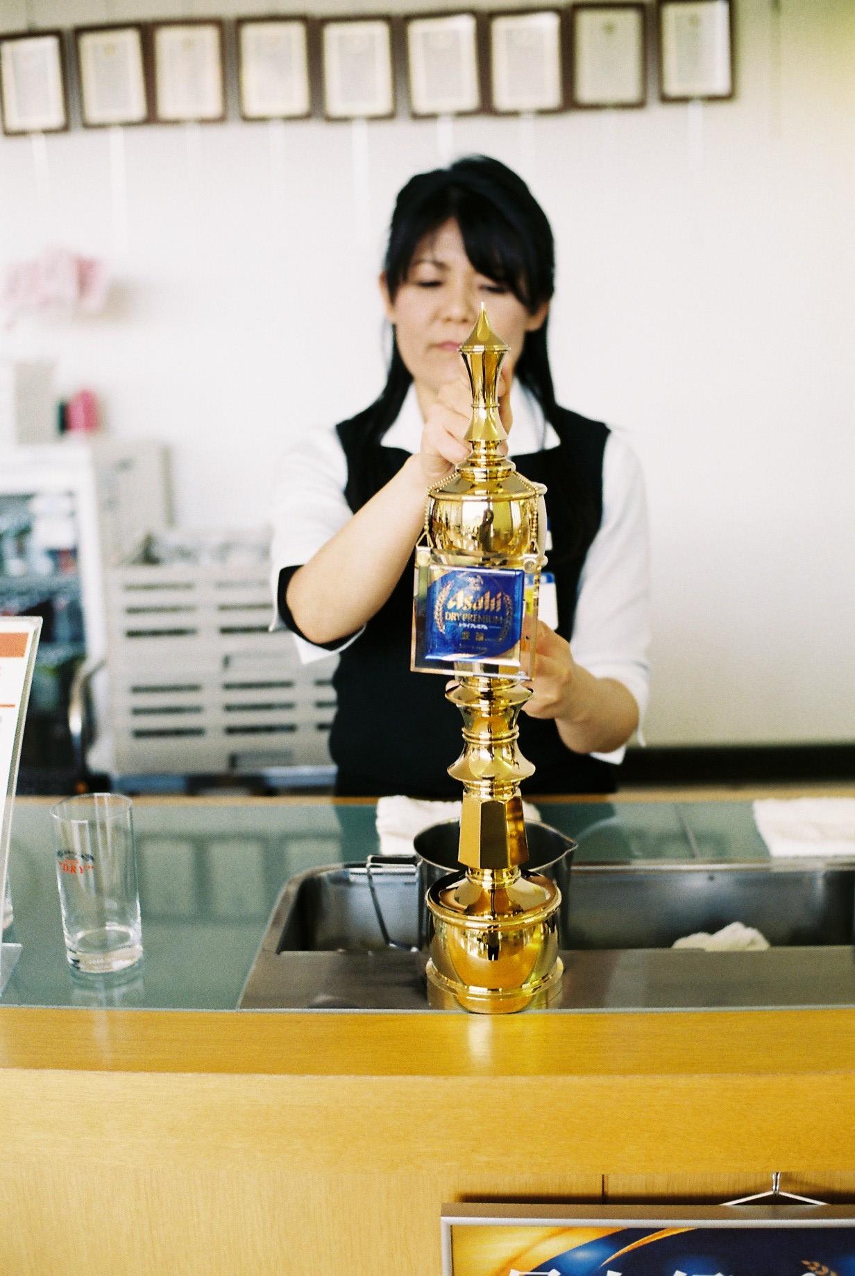 The Second Beer (Preimun Beer)