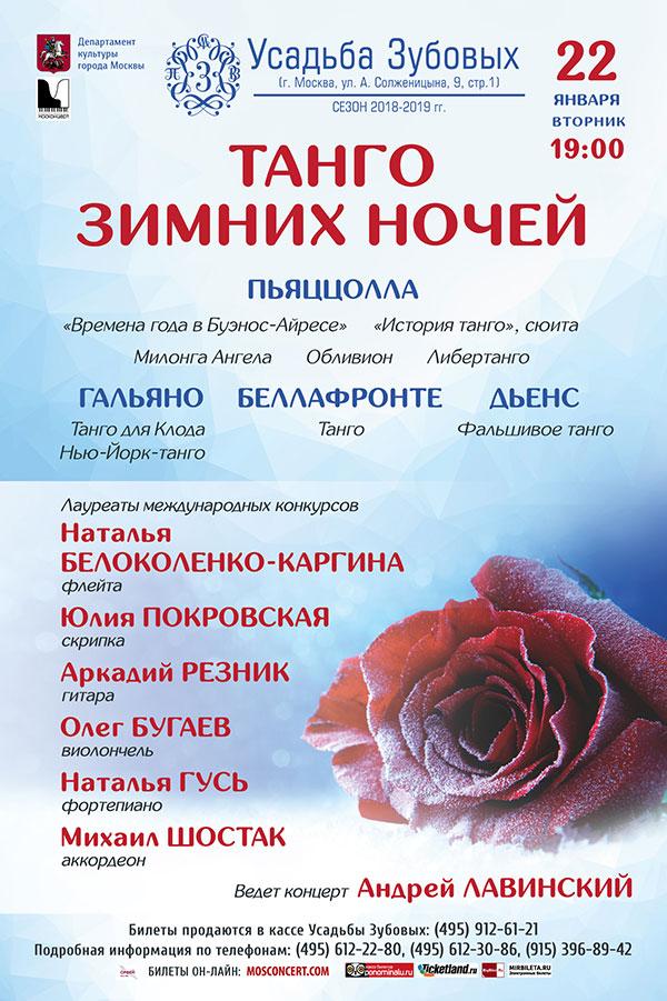 КФО_22.01-сайт(1).jpg