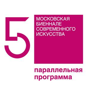 biennale-logo-ru.jpg