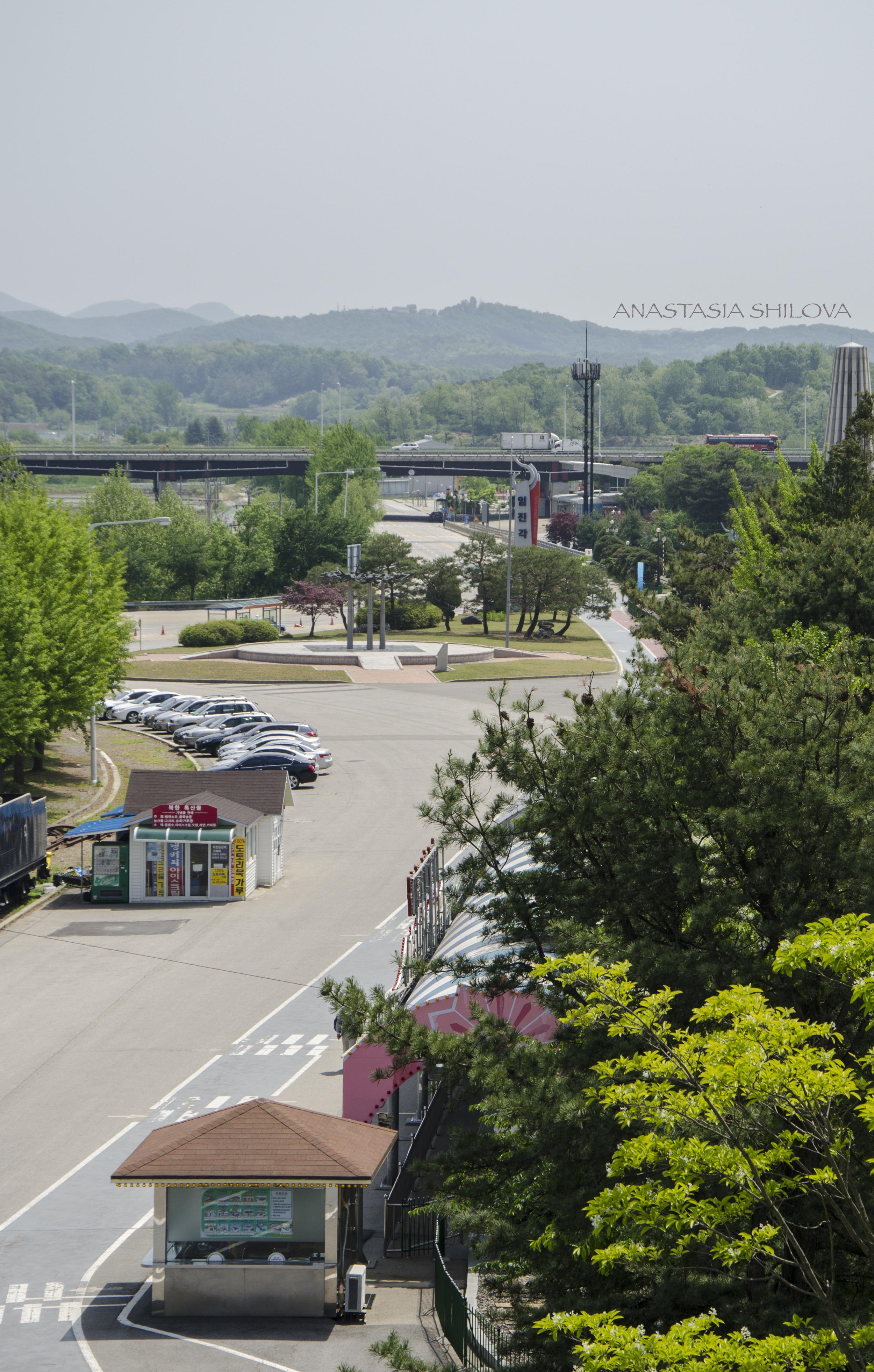 DMZ between North and South Korea