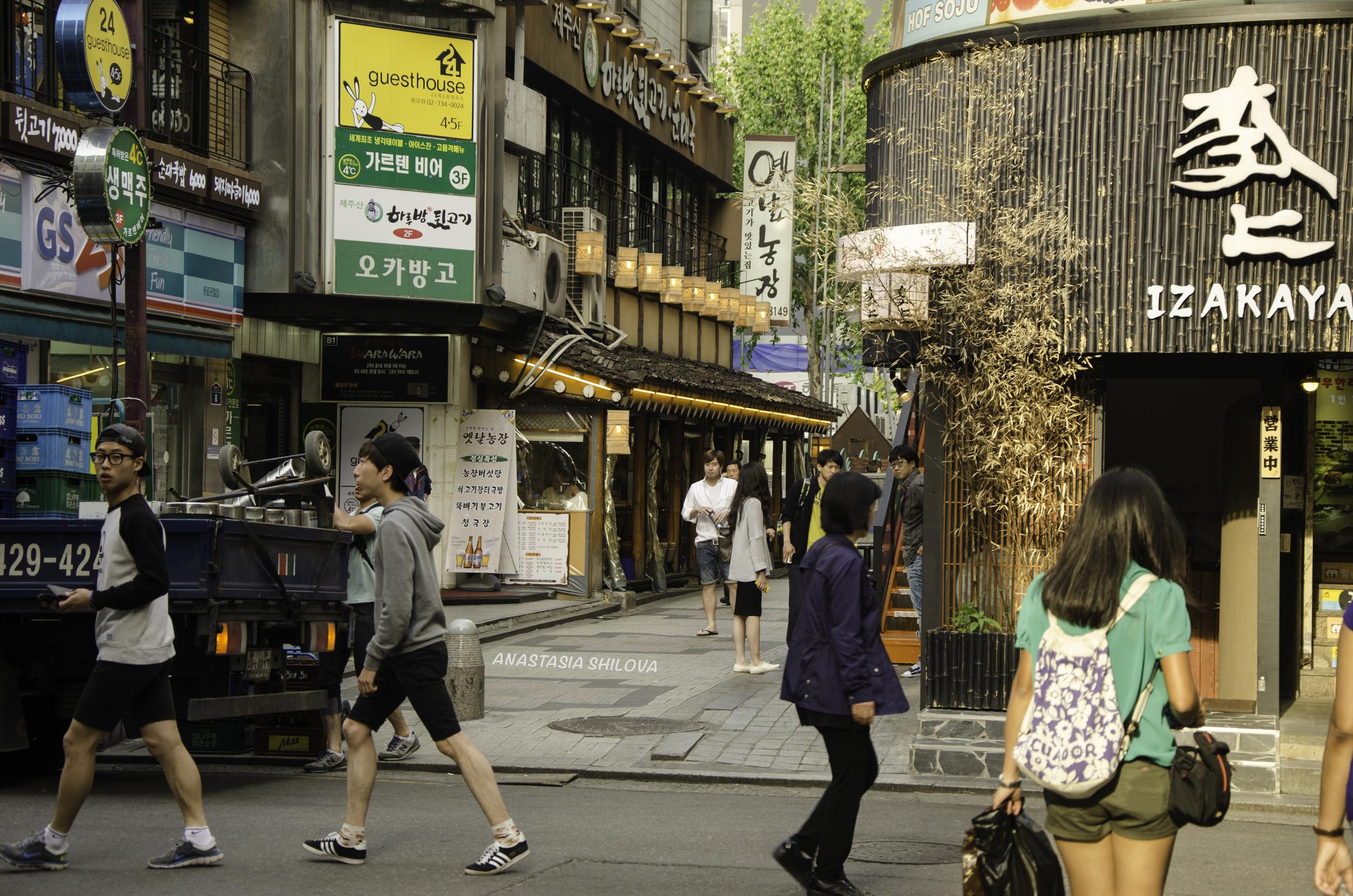 Tourist area of Seoul