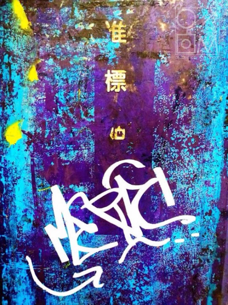 Hong Kong - Wan Chai - Merc