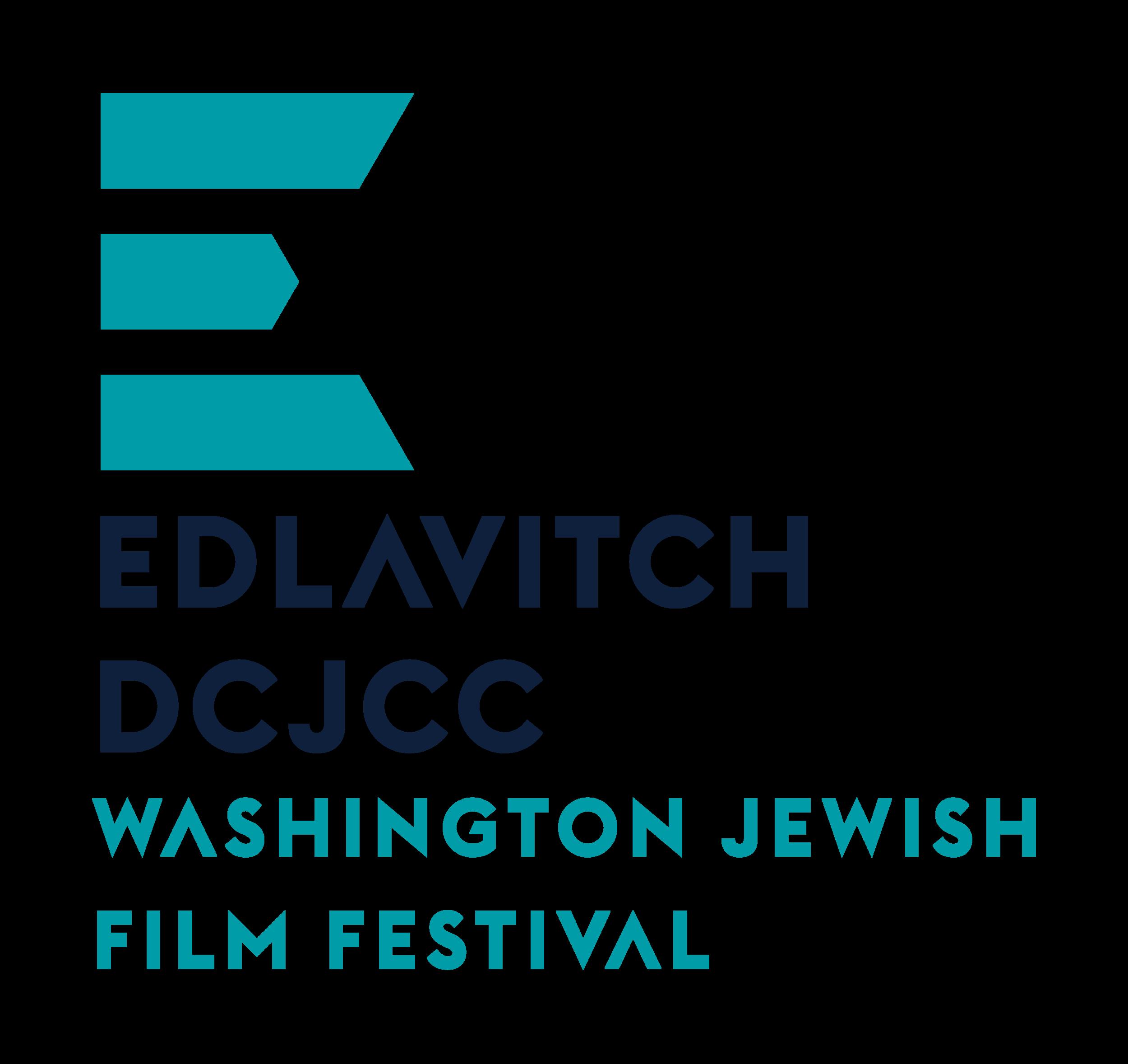 EDCJCC Logos-2-10.png