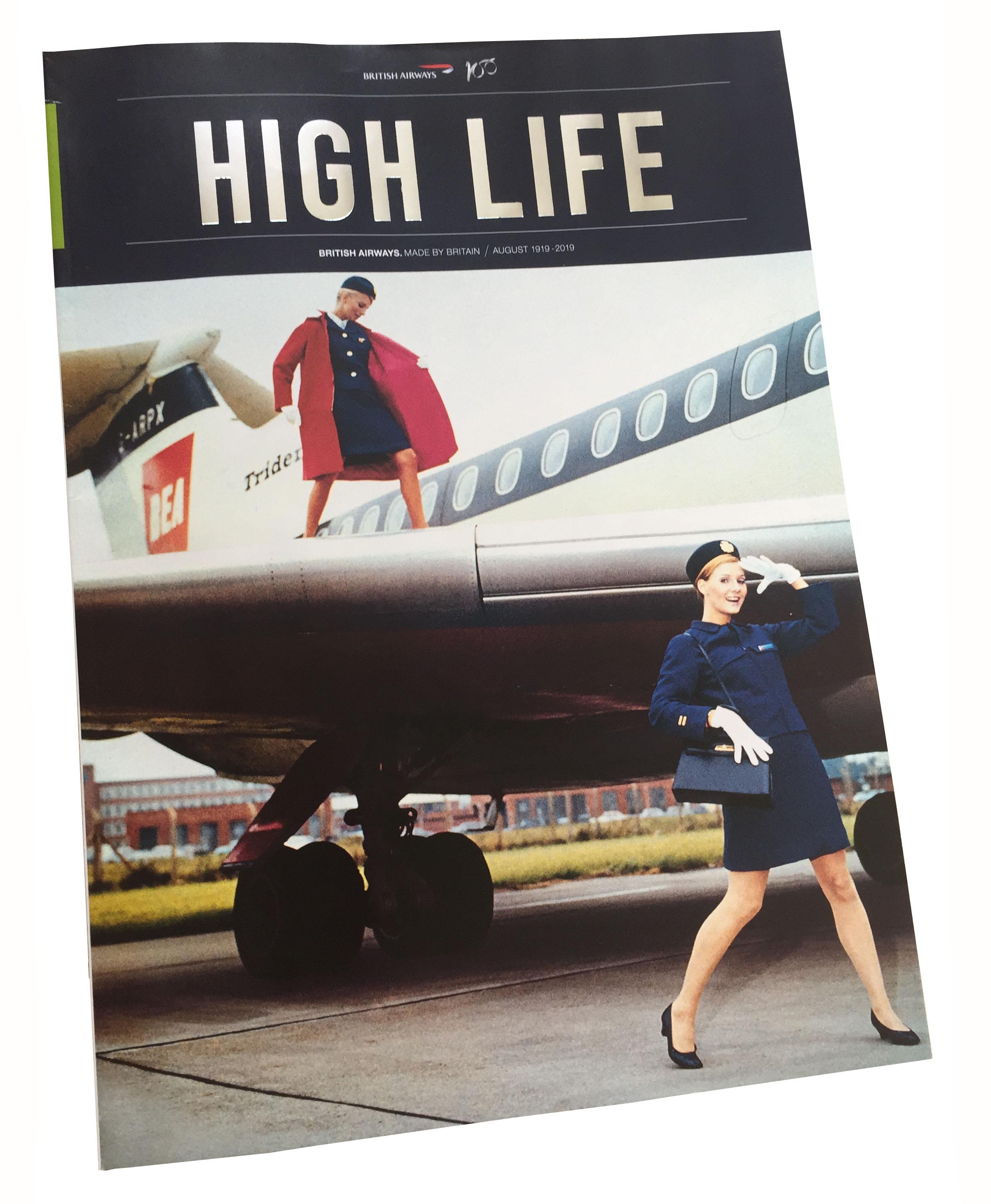 High Life 2.jpg