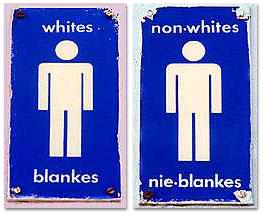 apartheid_toilets.jpg