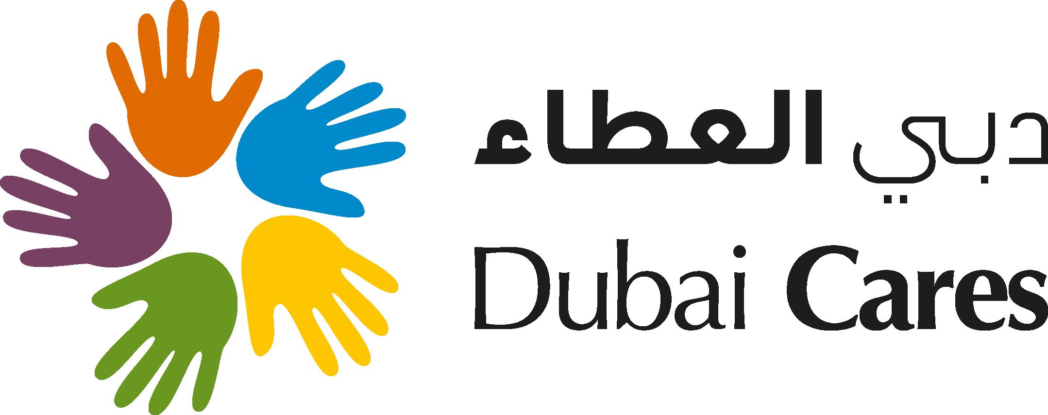 DC-Horizontal-Logo.png