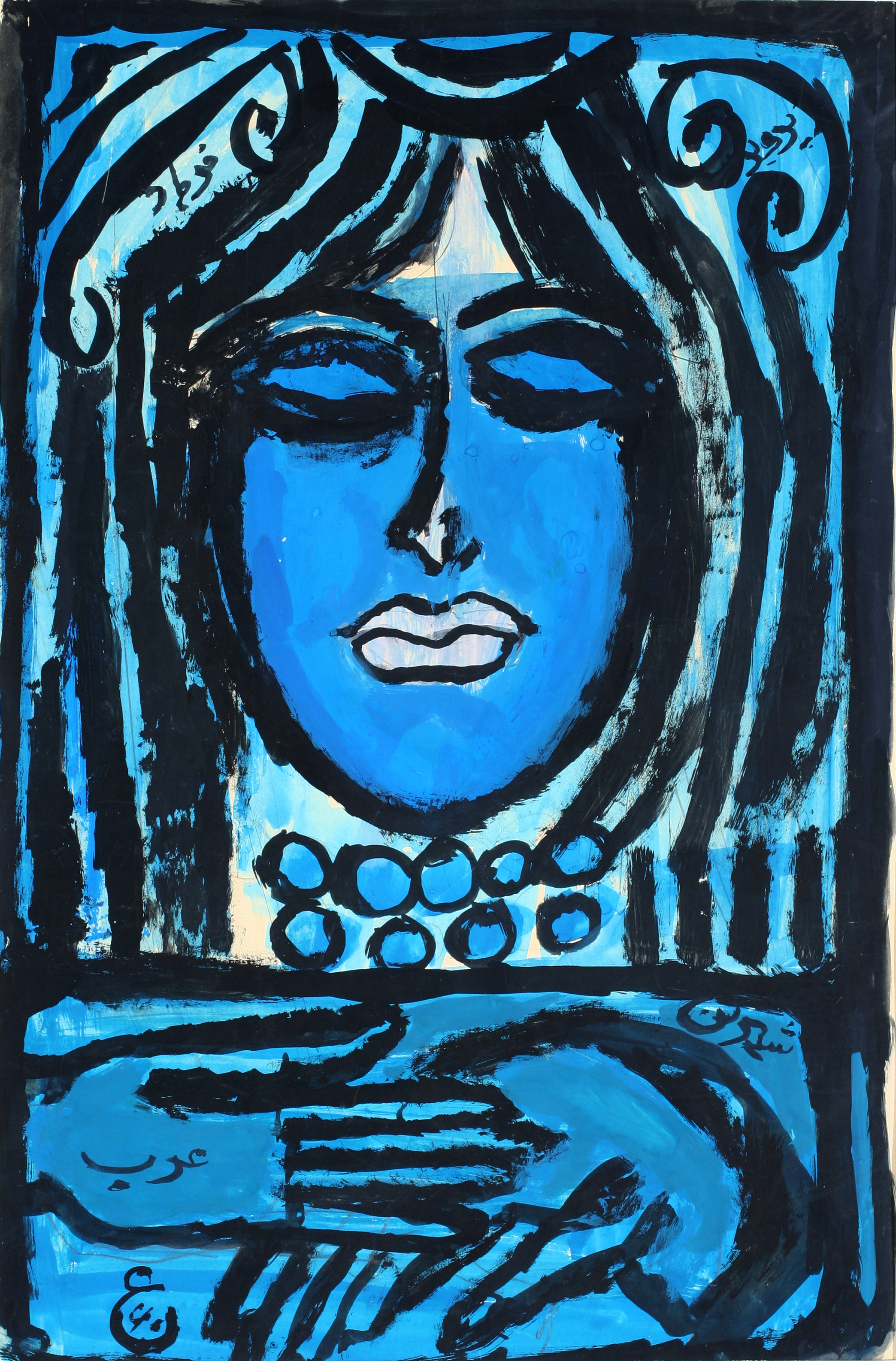 Head of a Woman (1961)