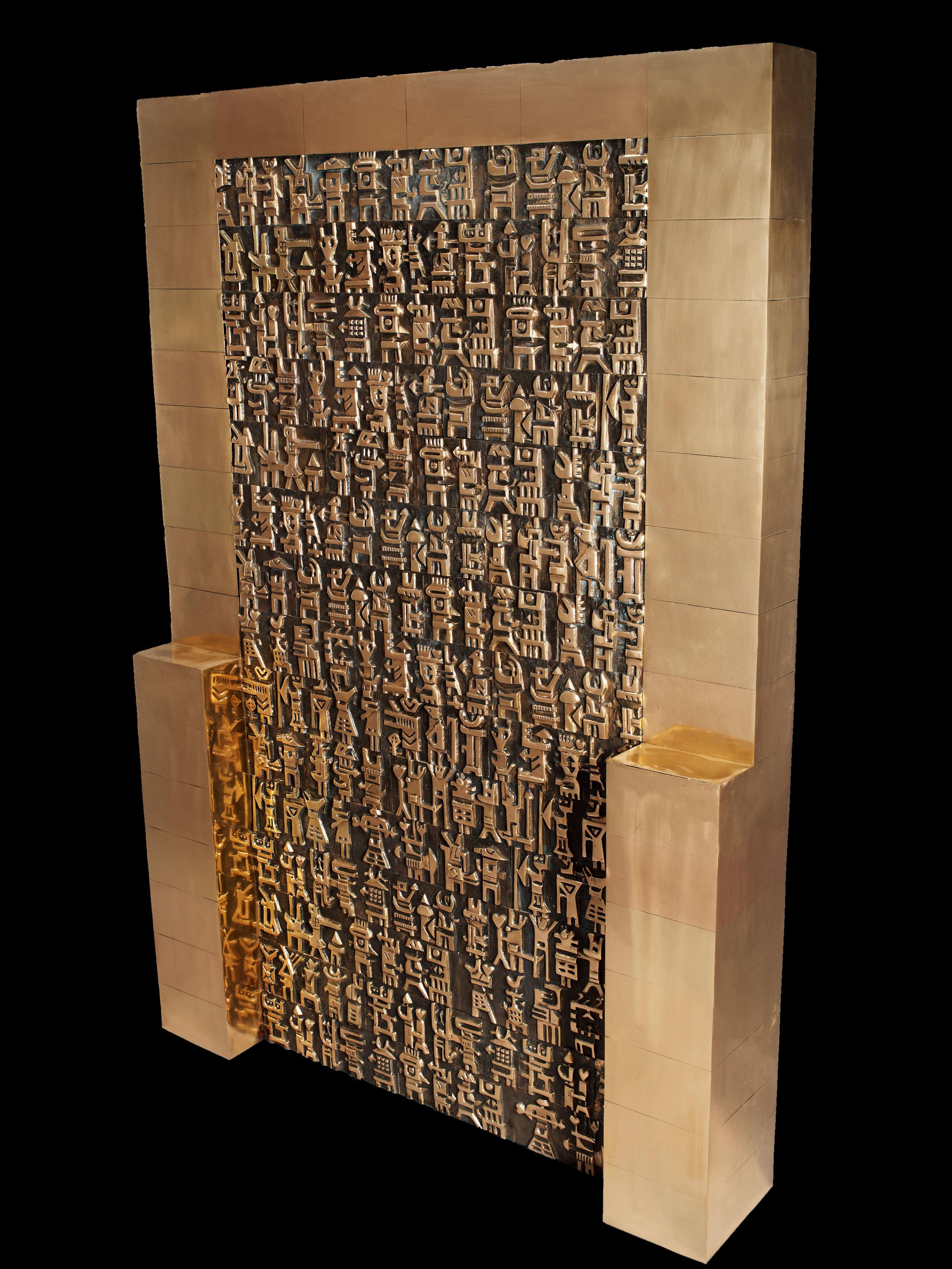 Oh, Persepolis II (1975-2008) Bronze, 186 x 128 x 25cm