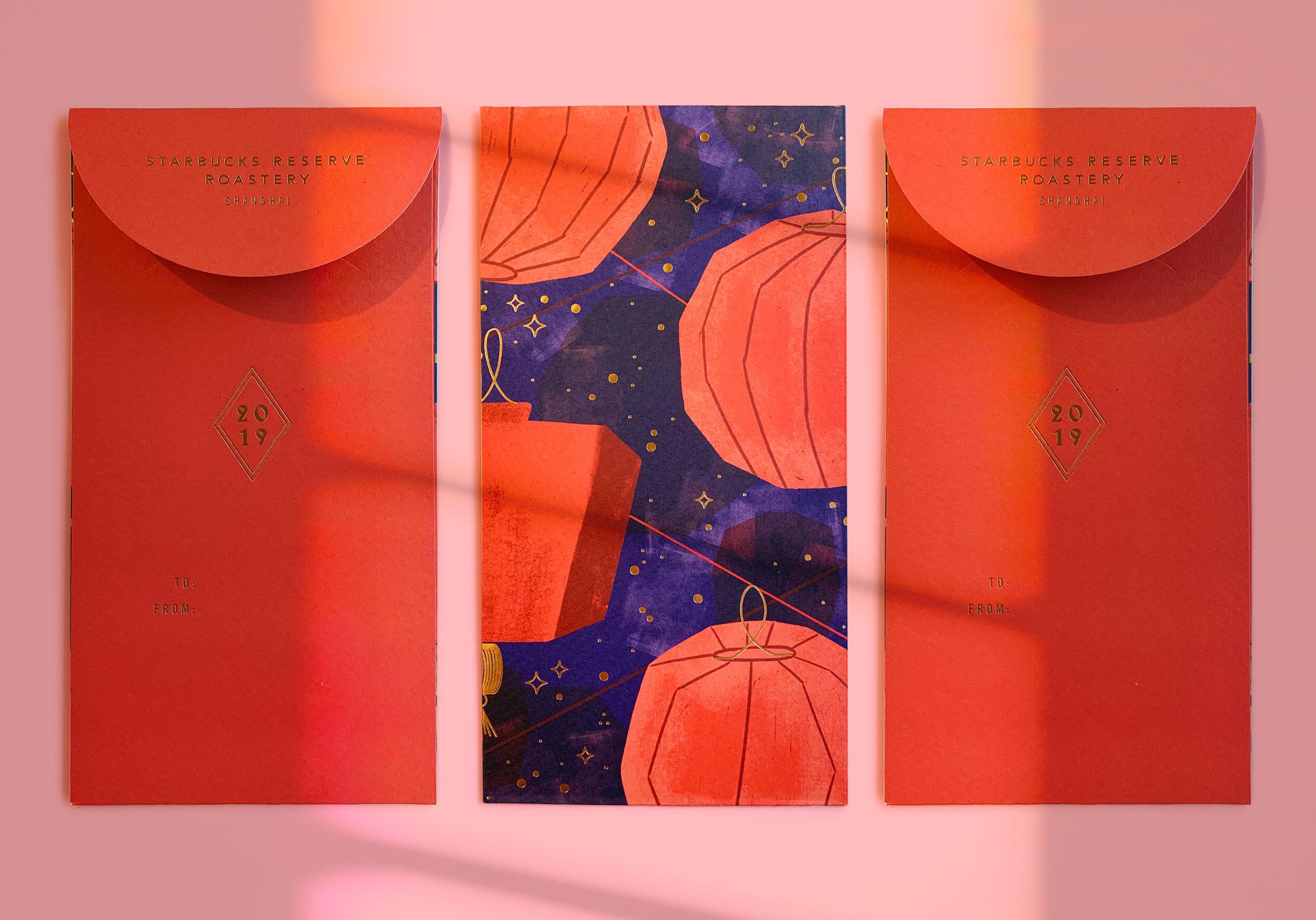 hongBao-lanterns-horizontal.png